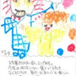 原町の子どもの絵