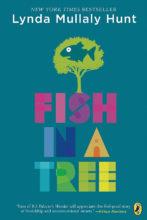 木の中の魚 表紙