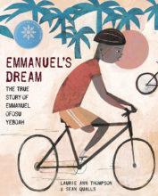 エマニュエルの夢 表紙